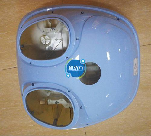 Household appliances parts